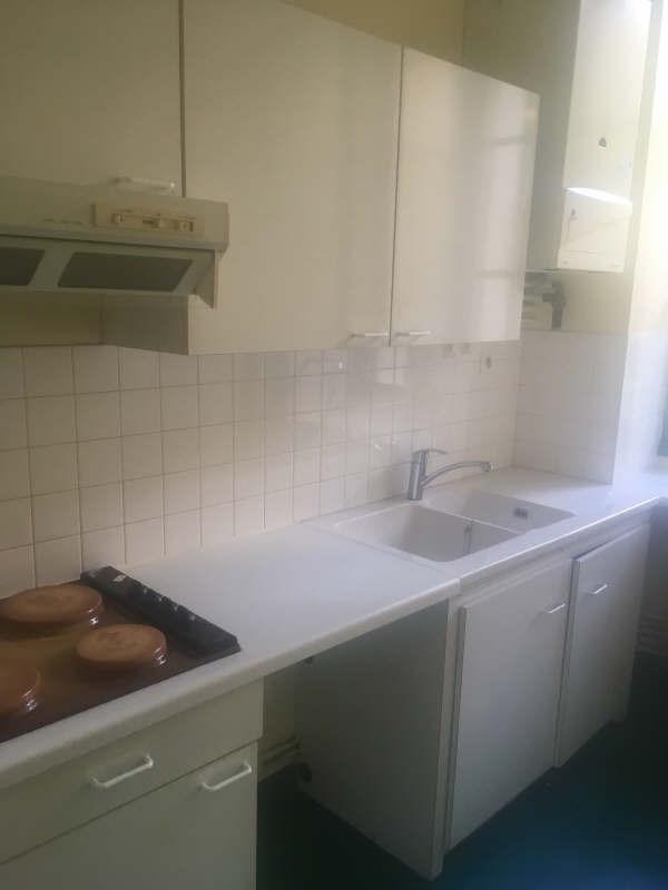 Rental apartment Poitiers 490€ CC - Picture 4