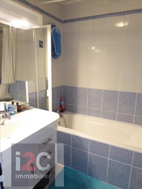 Sale house / villa Echenevex 468000€ - Picture 9