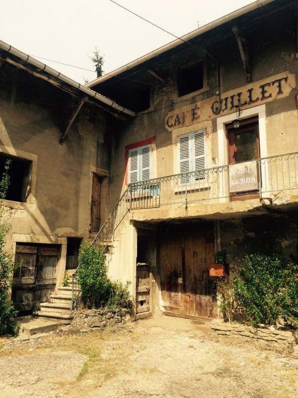 Vente maison / villa Villebois 85000€ - Photo 10