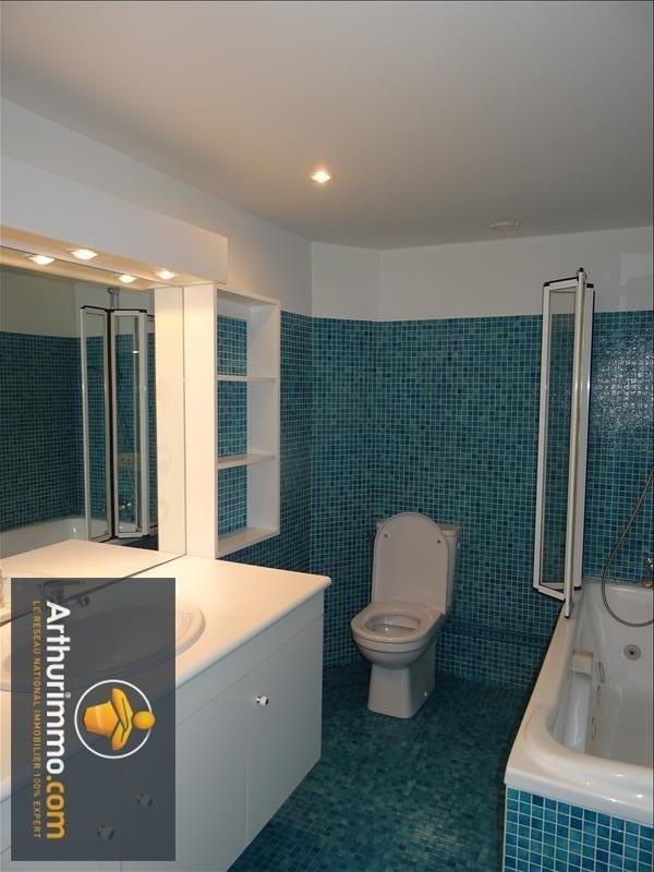 Location appartement St brieuc 650€ CC - Photo 6