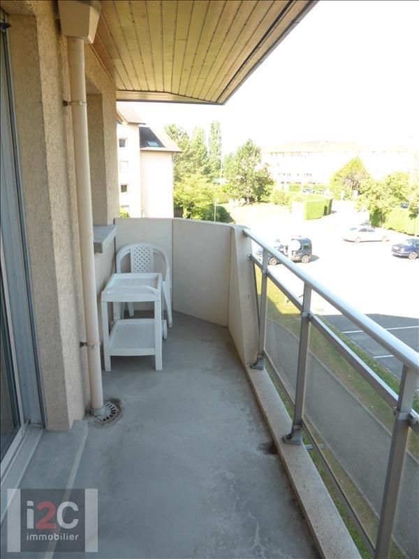 Location appartement Ferney voltaire 750€ CC - Photo 5