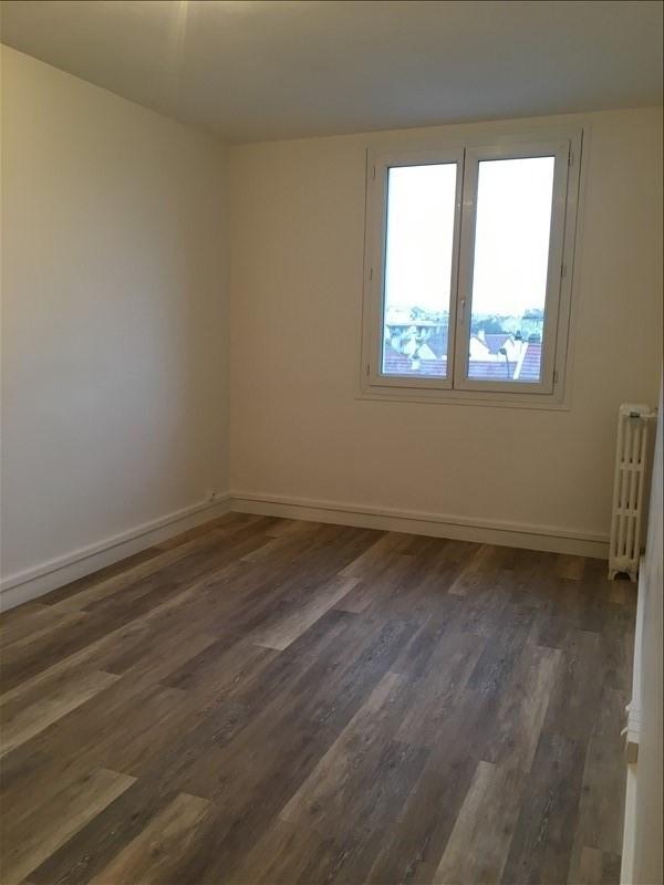 Alquiler  apartamento Vitry sur seine 1050€ CC - Fotografía 4