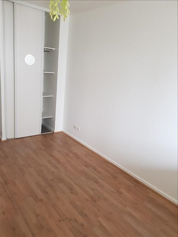 Location appartement Gagny 892€ CC - Photo 3