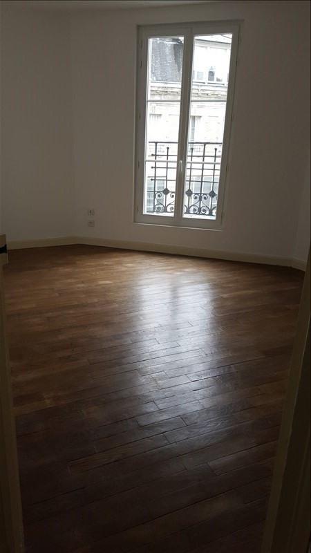 Rental apartment Soissons 550€ CC - Picture 4