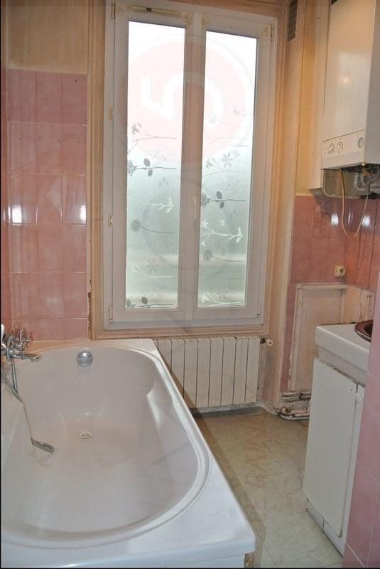Vente appartement Le raincy 162000€ - Photo 6