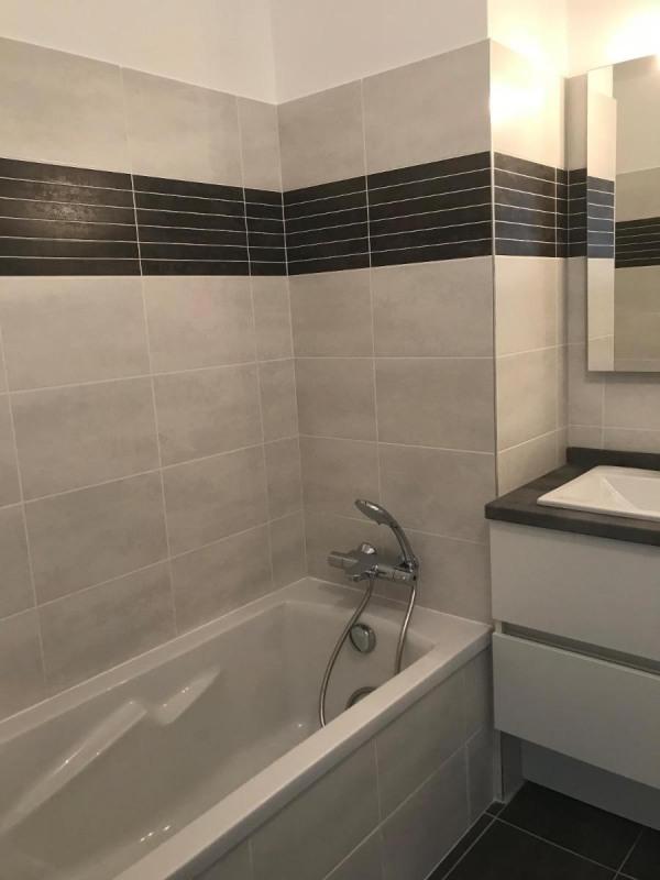Rental apartment Villeurbanne 1080€ CC - Picture 7