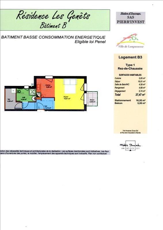 Vente appartement Longuenesse 110000€ - Photo 3