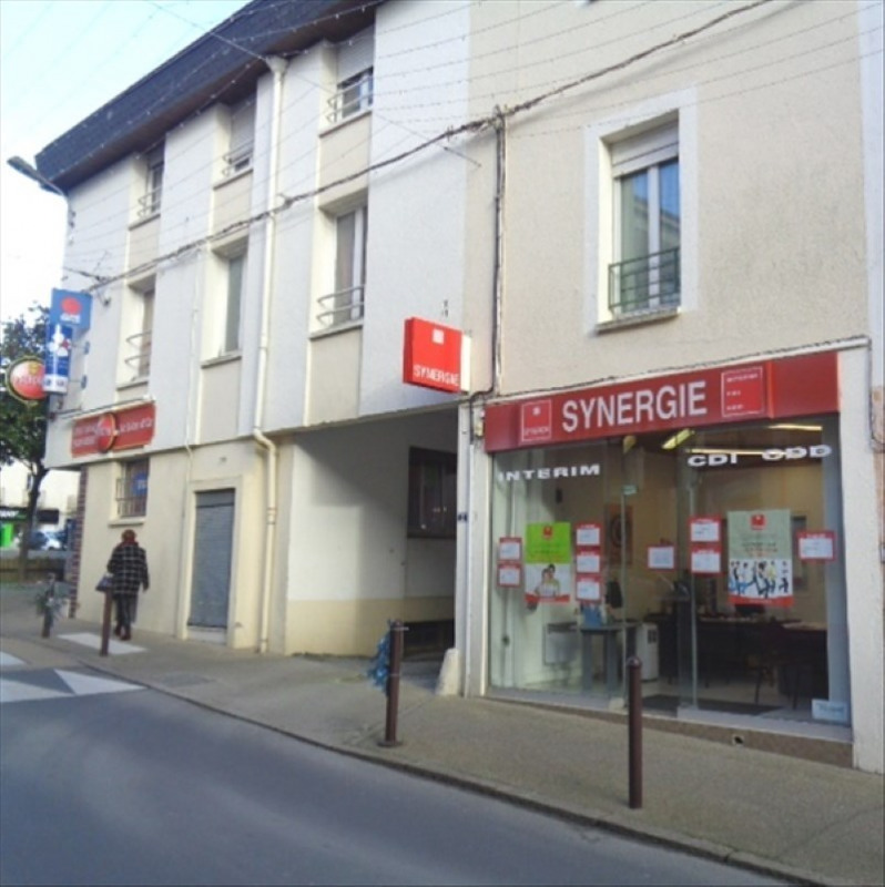 Location local commercial Blain 400€ CC - Photo 1