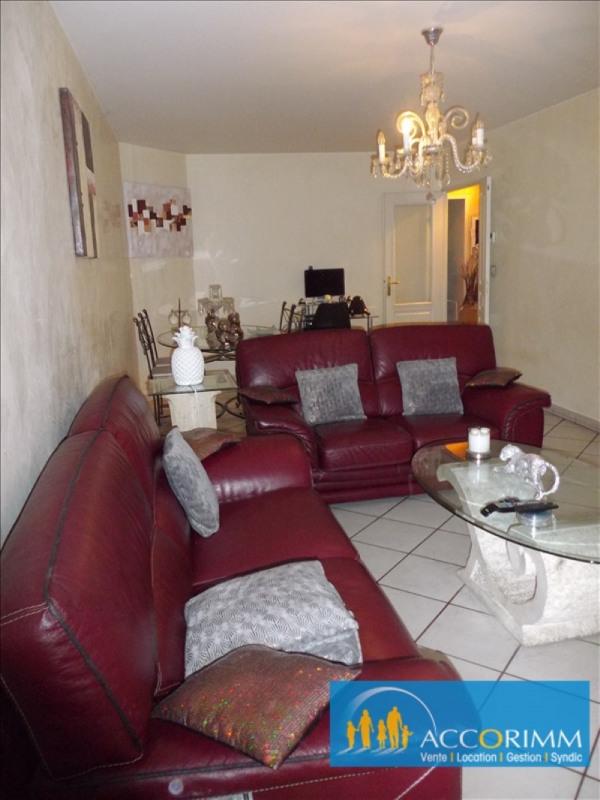 Продажa квартирa Villeurbanne 249000€ - Фото 3