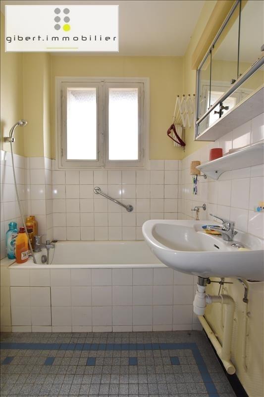 Vente appartement Le puy en velay 69500€ - Photo 6