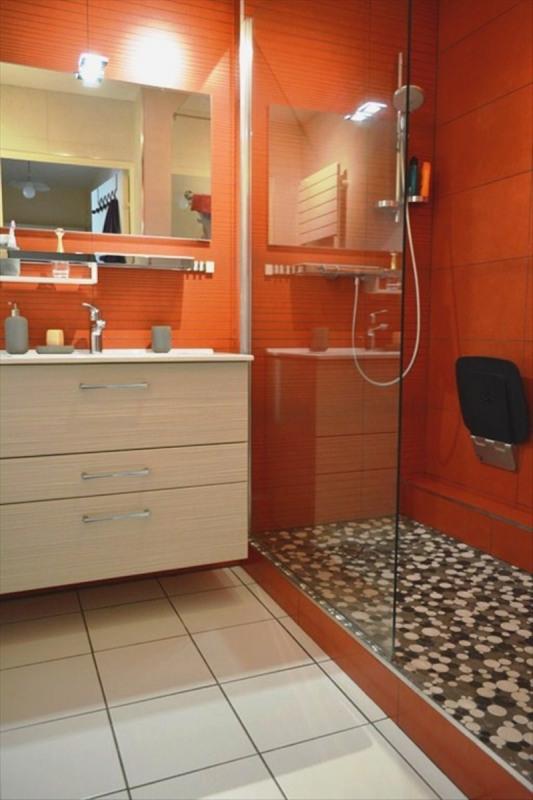 Vente appartement Villeurbanne 314000€ - Photo 10