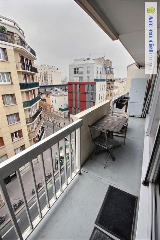 Vente appartement Paris 20ème 449000€ - Photo 3