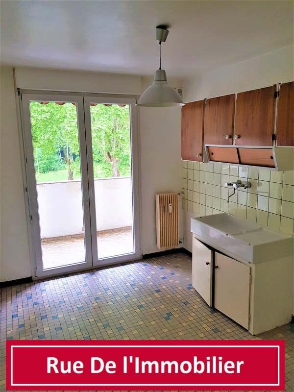 Vente appartement Illkirch graffenstaden 121000€ - Photo 4