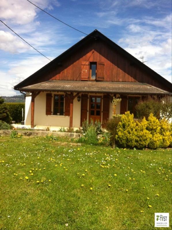 Venta  casa Cercier 368000€ - Fotografía 2