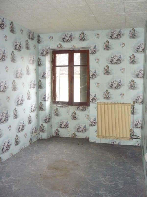 Vente maison / villa Val de mercy 67000€ - Photo 6