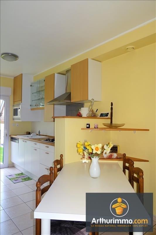 Vente maison / villa St herve 210000€ - Photo 7