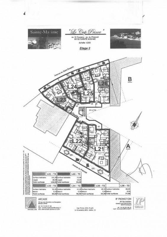 Rental apartment Sainte maxime 850€ CC - Picture 9