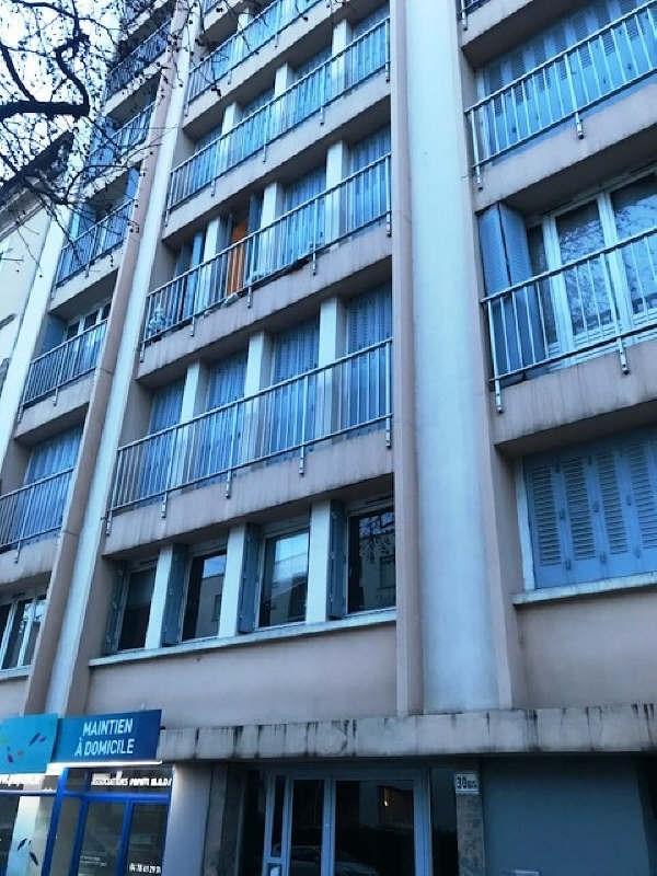 Vente loft/atelier/surface Villeurbanne 250000€ - Photo 1