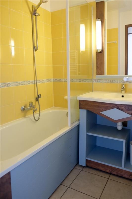 Vente appartement Talmont st hilaire 84200€ - Photo 9
