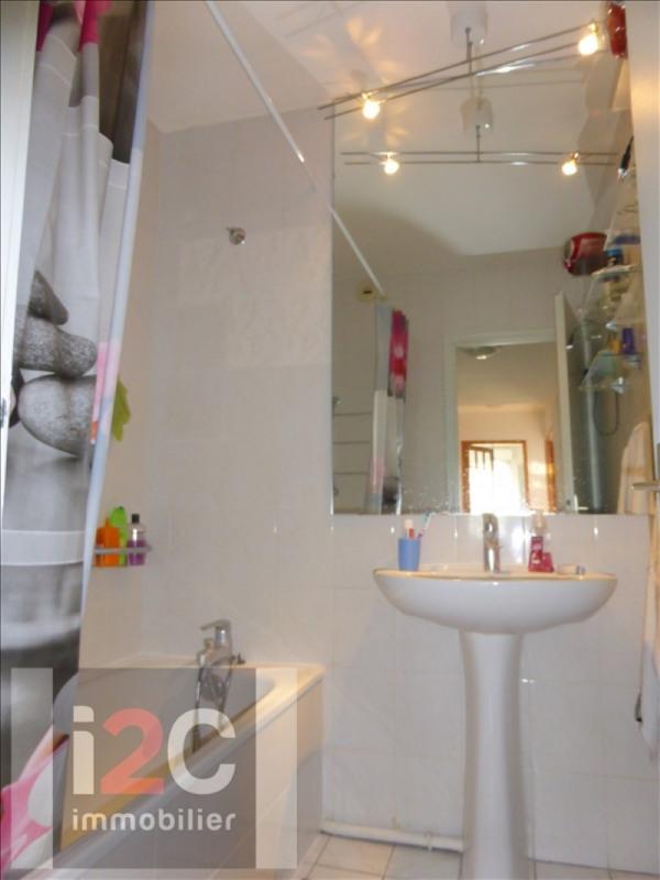 Affitto appartamento Segny 1490€ CC - Fotografia 5