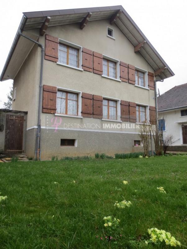 Vente maison / villa Meythet 371000€ - Photo 6