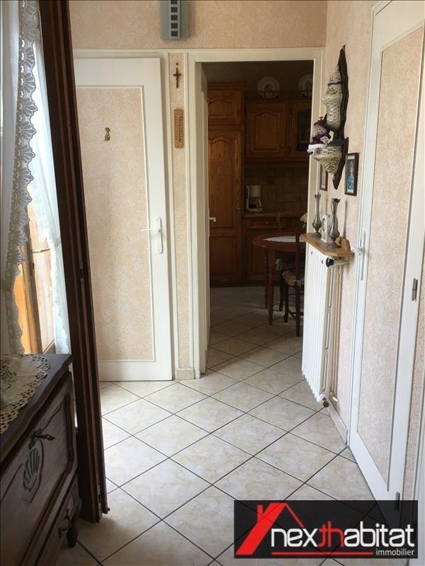Vente maison / villa Les pavillons sous bois 230000€ - Photo 2