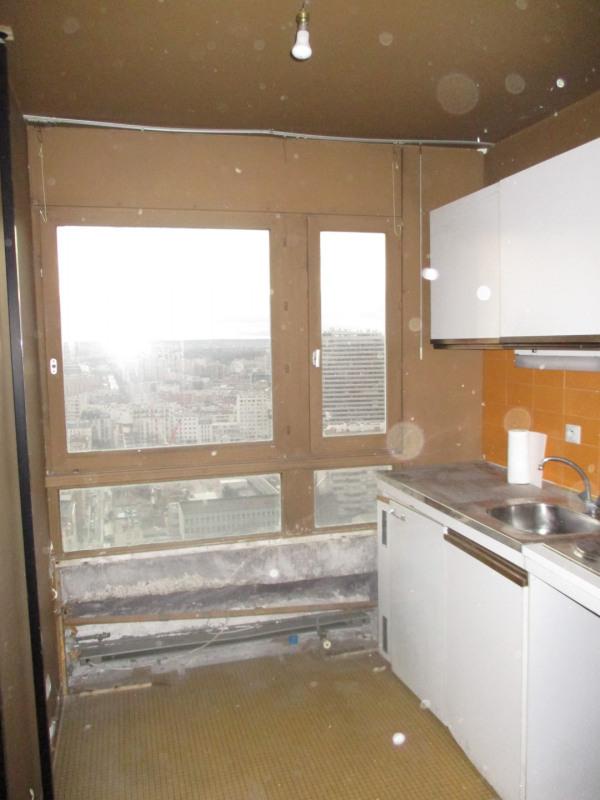 Vente appartement Paris 13ème 275000€ - Photo 2