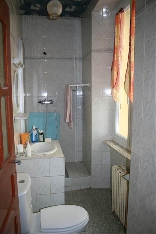 Vente maison / villa Pleugriffet 49000€ - Photo 10