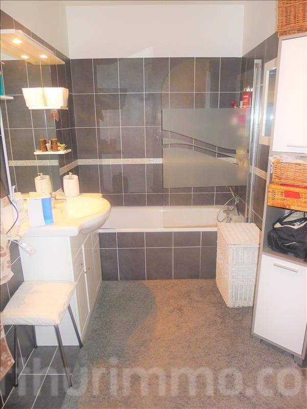 Vente appartement Pegomas 205000€ - Photo 7