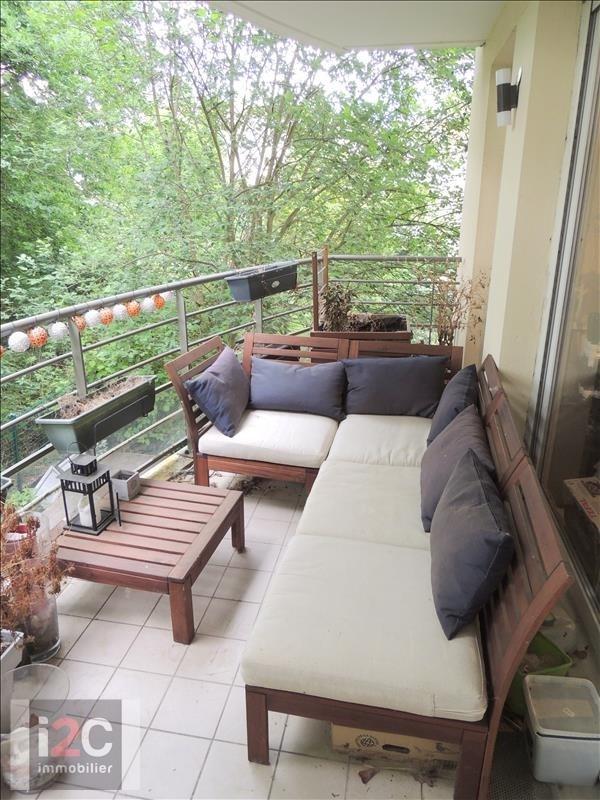 Vendita appartamento Ferney voltaire 410000€ - Fotografia 7