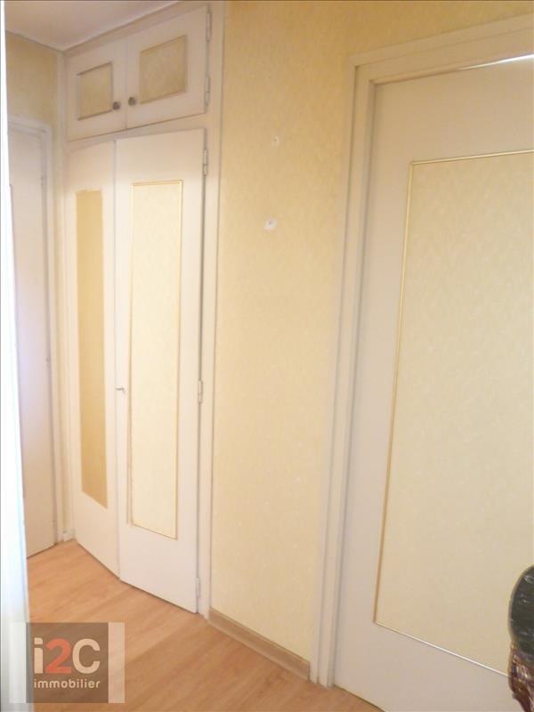 Vendita appartamento Ferney voltaire 289000€ - Fotografia 9
