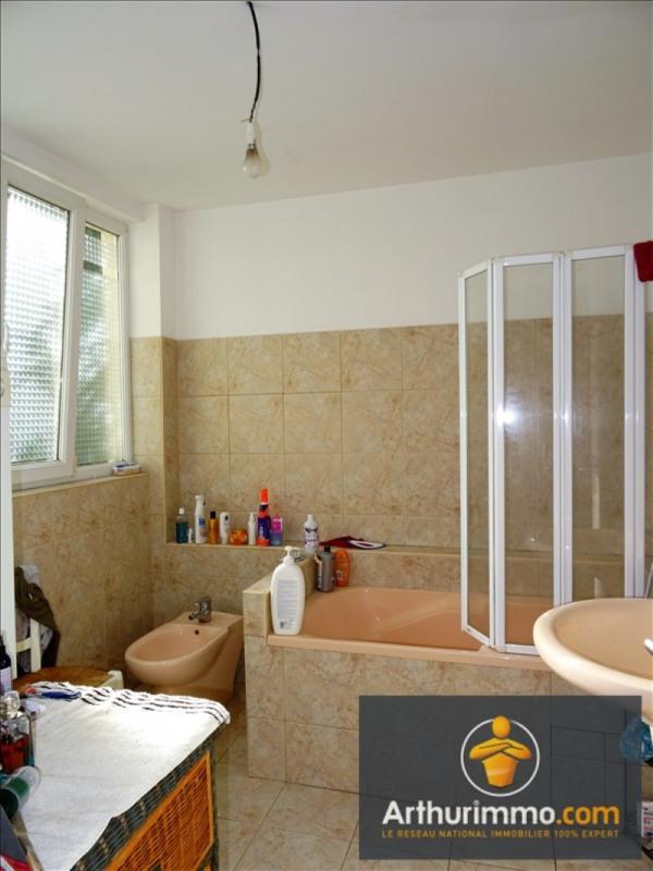 Location appartement St brieuc 710€ CC - Photo 7