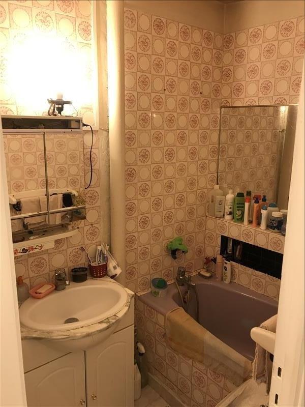 Location appartement Sarcelles 1100€ CC - Photo 4