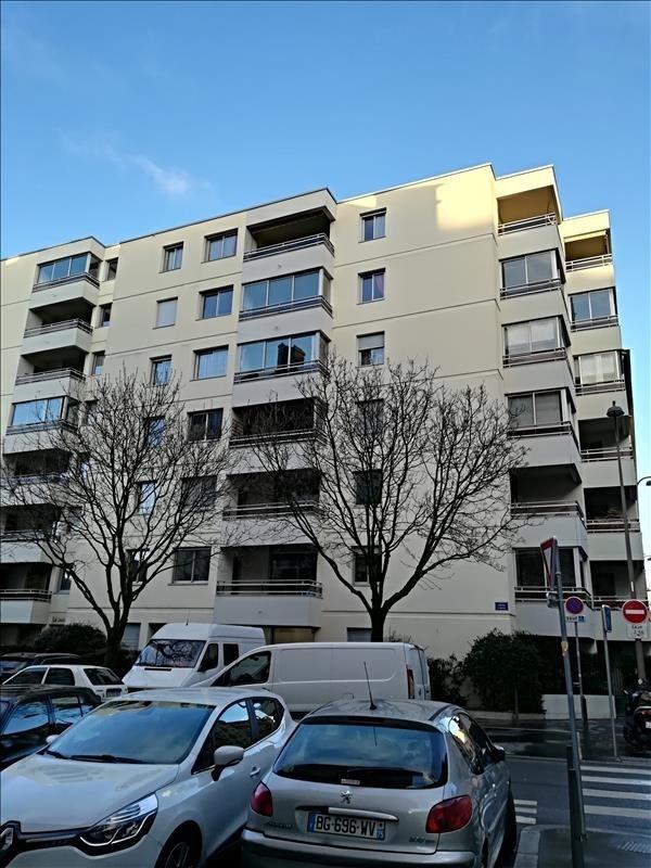 Vente appartement Lyon 4ème 230000€ - Photo 5