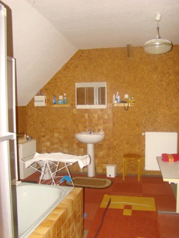 豪宅出售 住宅/别墅 Montpon menesterol 505000€ - 照片 12