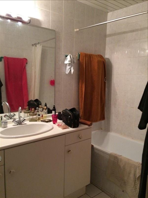 Location appartement Toulouse 657€ CC - Photo 8