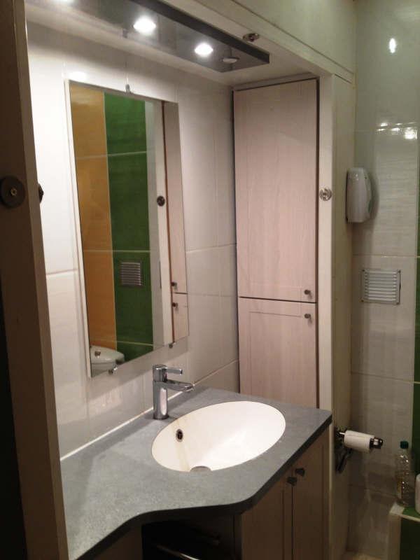 Sale apartment Secteur de mazamet 65000€ - Picture 9