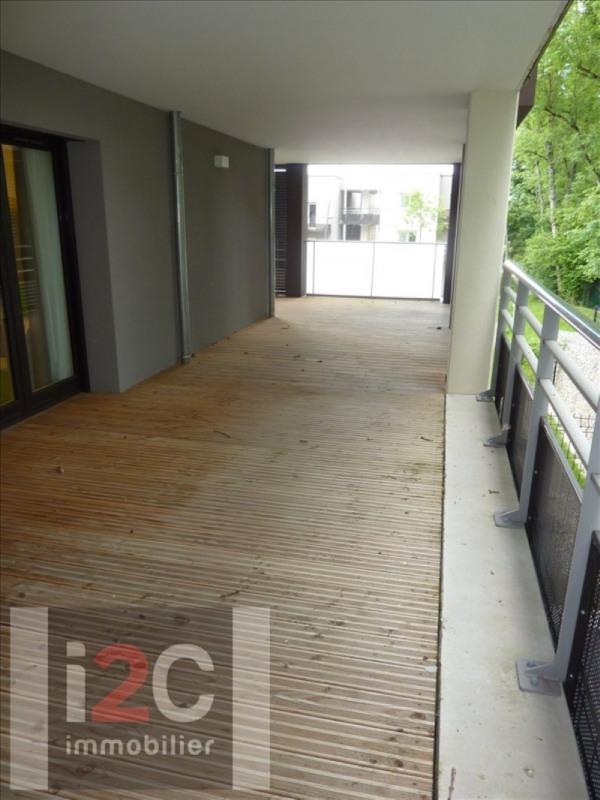 Sale apartment Divonne les bains 1350000€ - Picture 8