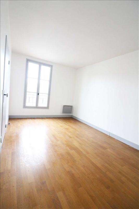 Location appartement St ouen 1450€ CC - Photo 4