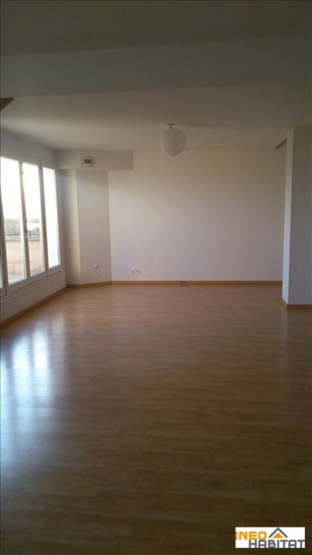 Vente appartement Rennes 249 500€ - Photo 2