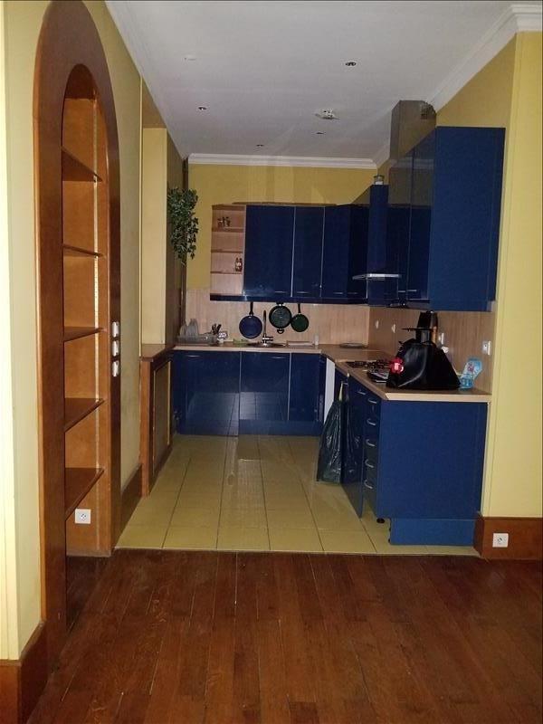 Location appartement Decize 500€ CC - Photo 2