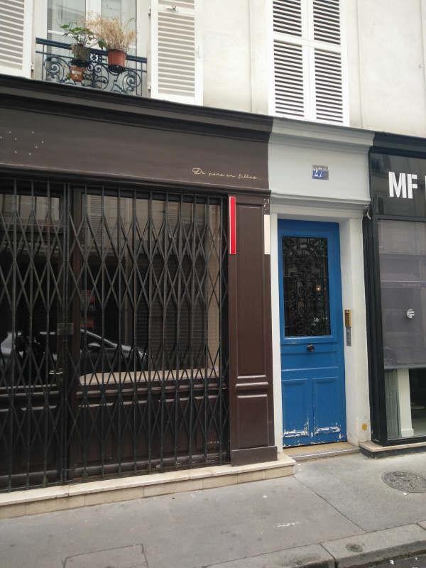 Location local commercial Paris 7ème 960€ +CH/ HT - Photo 1
