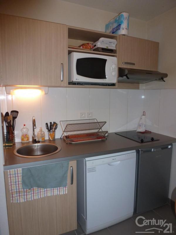 Rental apartment Tournefeuille 513€ CC - Picture 4