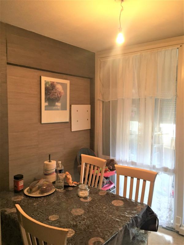 Sale apartment Vaulx en velin 79000€ - Picture 5