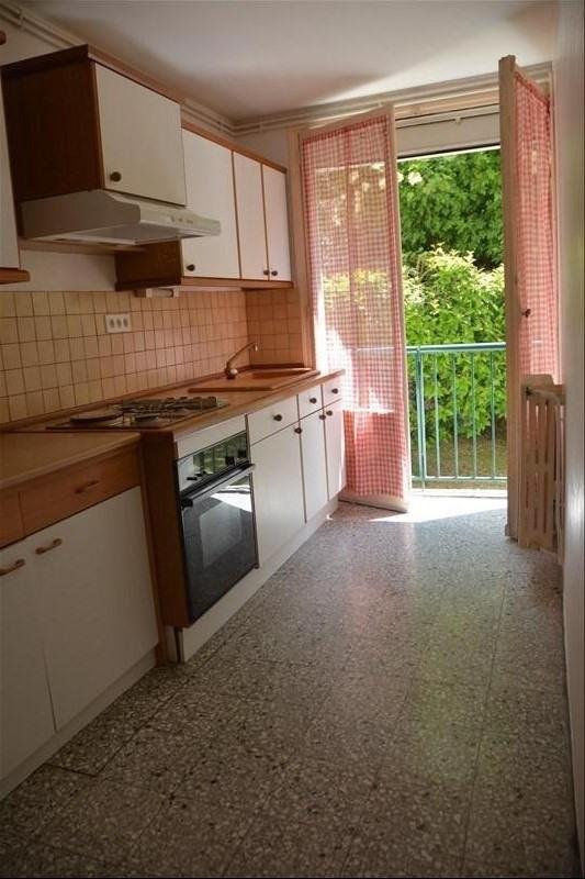 Vente appartement Toulouse 102000€ - Photo 3