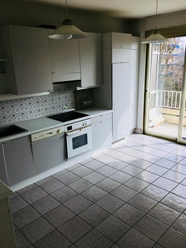 Venta  apartamento Ecully 280000€ - Fotografía 3
