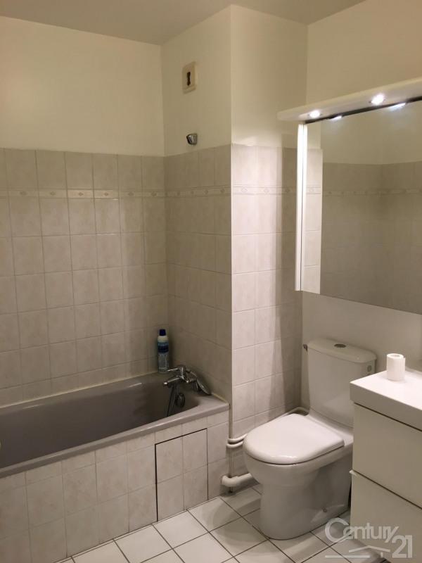 Location appartement Lyon 3ème 650€ CC - Photo 5