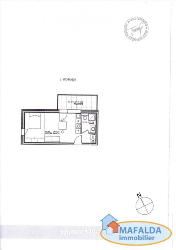 Vente appartement Amancy 130000€ - Photo 1