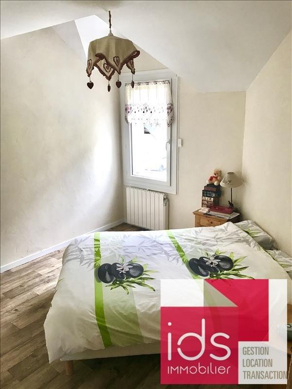 Vente appartement Arbin 169000€ - Photo 7