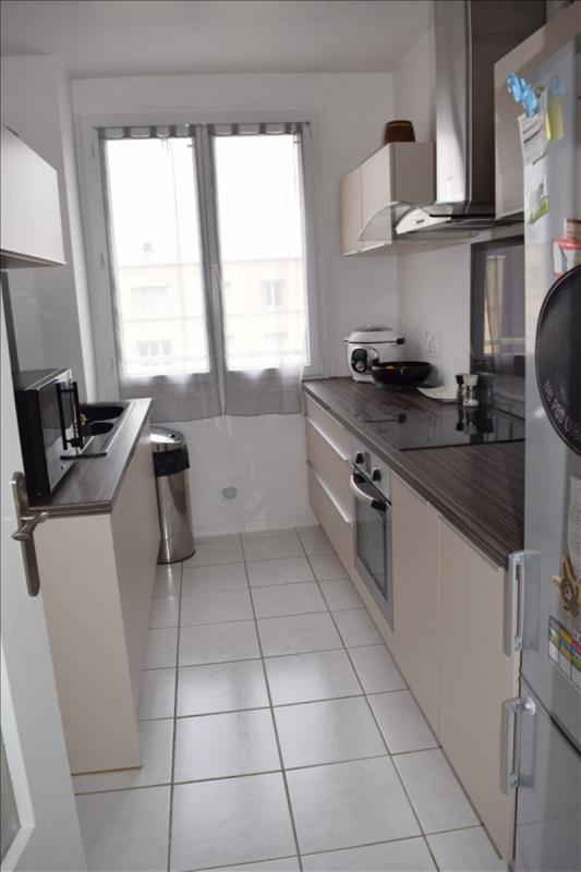 Vente appartement Villefranche sur saone 89000€ - Photo 1